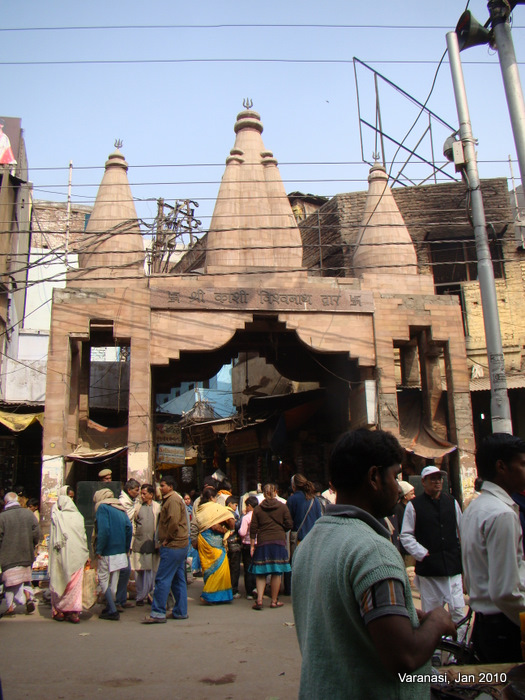 The main gate leading to the Kashi Vishwanath Temple