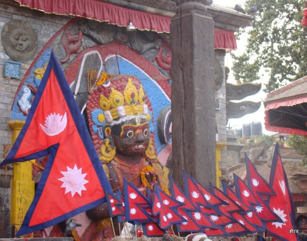 kal bhairav the god and nepali flags