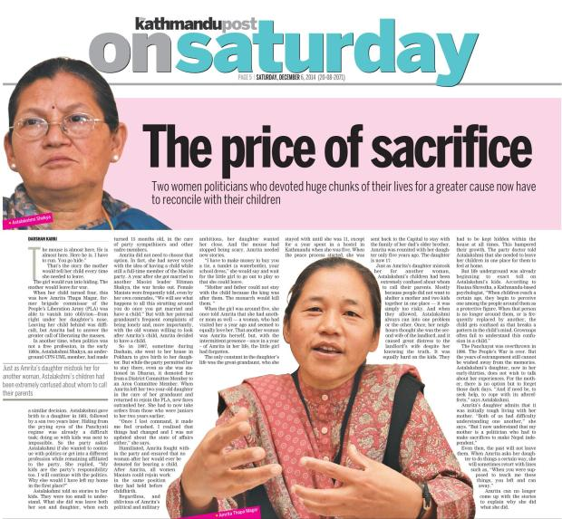 The price of sacrifice