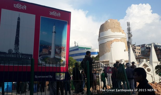 "Dharahara: The ""now"" has also become ""then""."